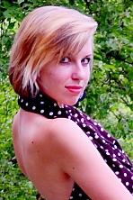 Ukrainian girl Nadezhda,26 years old with green eyes and blonde hair.