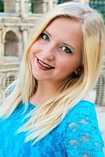Alexa dating profile, photo, chat, video