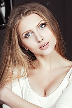 Alyena dating profile, photo, chat, video
