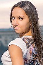 Yana dating profile, photo, chat, video