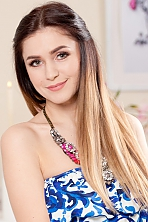 Ukrainian girl Natalya,30 years old with hazel eyes and light brown hair.