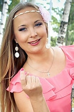 Marianna dating profile, photo, chat, video