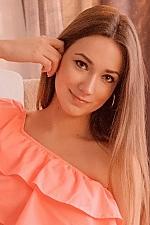 Katsiaryna dating profile, photo, chat, video