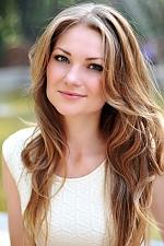 Nina dating profile, photo, chat, video