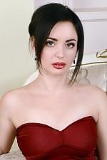 Lyudmila dating profile, photo, chat, video