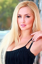 Katya dating profile, photo, chat, video