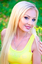 Victoria dating profile, photo, chat, video
