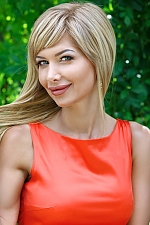 Vitalina dating profile, photo, chat, video