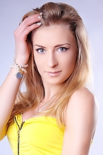 Viktoria dating profile, photo, chat, video