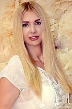 Vika dating profile, photo, chat, video