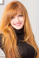 Vitalina dating profile, photo, chat, video