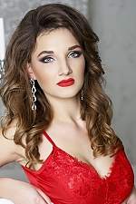 Kateryna dating profile, photo, chat, video