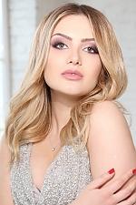 Ulyana dating profile, photo, chat, video