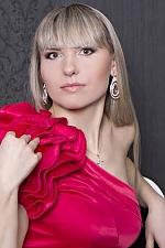 Nataliya dating profile, photo, chat, video