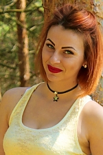 Valentina dating profile, photo, chat, video