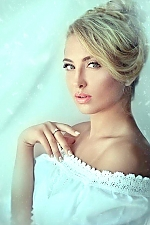 Veronika dating profile, photo, chat, video