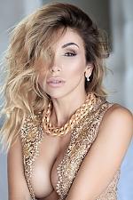 Natali dating profile, photo, chat, video