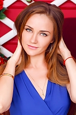 Lesya dating profile, photo, chat, video