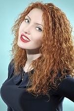 Irina dating profile, photo, chat, video