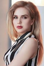 Anastasija dating profile, photo, chat, video