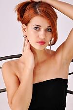 Ruslana dating profile, photo, chat, video