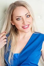 Alena dating profile, photo, chat, video