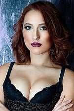 Nataliia dating profile, photo, chat, video